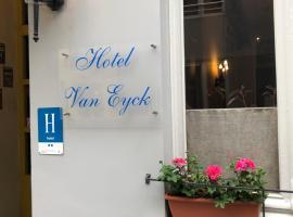 Hotel photo: Hotel Van Eyck