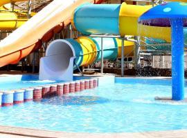 รูปภาพของโรงแรม: King Tut Aqua Park Beach Resort