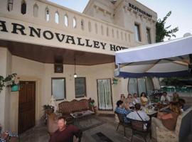 Hotel photo: Arnovalley Hotel
