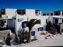 Hotel photo: Holidays in Paros