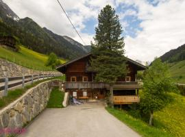 Hotel Photo: Ferienhaus Unterbrunnhaus