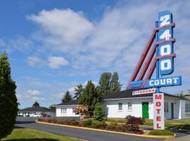 Hotel photo: 2400 Motel