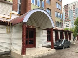 صور الفندق: Hostel on Osipenko 39