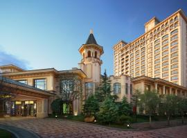 Hotel photo: Chateau Star River Pudong Shanghai