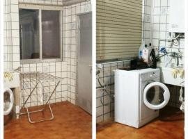 Fotos de Hotel: Las habitaciones en el Centro