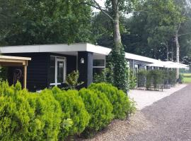 Gambaran Hotel: Herberg de Appelgaard