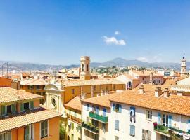 Hotel Foto: Vieille ville belle vue