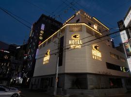 Hotel near Busan