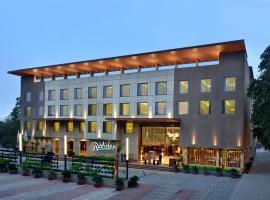 Hotelfotos: Radisson Gwalior