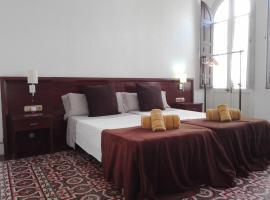 Hotel near غرناطة