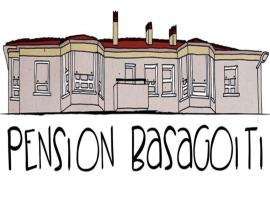 Хотел снимка: Pensión Basagoiti