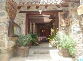Hotel photo: Linos Inn