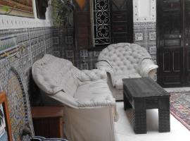 Hotel photo: Hostel Riad Beautiful Dreams