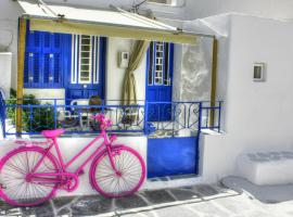 A picture of the hotel: The Hot Pink Bike House