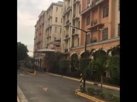 Hotel photo: Case Condominium