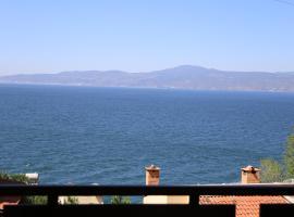 Hotel photo: ayasofya homes