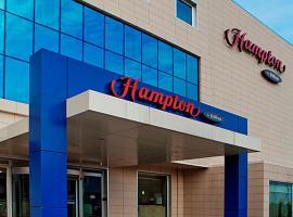 Фотография гостиницы: Hampton By Hilton Ordu