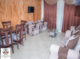 Hotel photo: North Coast Princess Apartment