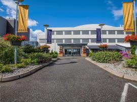 Hotel near أوسلو