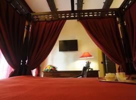 Hotel near 福賈