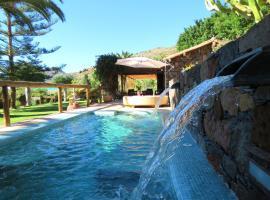 酒店照片: Villa Camino de la presa