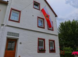 Hotel photo: Ferienhaus am Brunnen