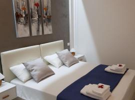 Hotel Photo: Sweet Home Sofia