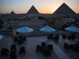 A picture of the hotel: Hayat pyramids view hotel