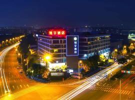 Hotel photo: Xiang Yu Grand Hotel