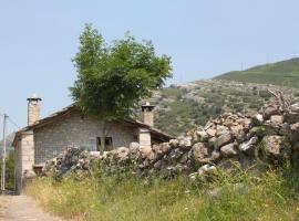 Hotel photo: Casa Rural Las Machorras I y II