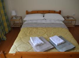 Foto di Hotel: Jean apartment