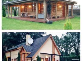 מלון צילום: Forest Edge Lodge and House