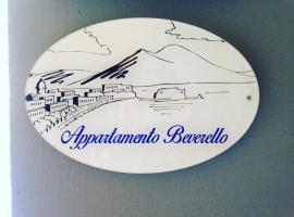 Hình ảnh khách sạn: Appartamento Beverello
