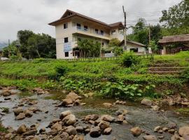 Hotel photo: kanda house