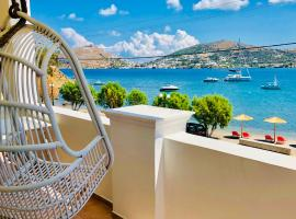 صور الفندق: Alidian bay Suites Leros