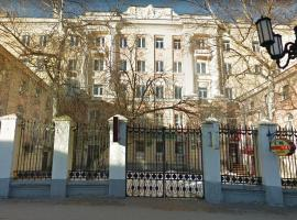Фотографія готелю: Na Bol'shoi Pokrovskoi