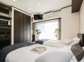 Hotel photo: Vacation Rent Kanayama / Vacation STAY 948