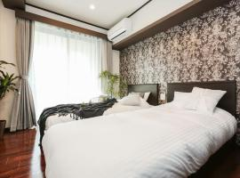 Hotel photo: Vacation Rent Jinshan 【New construction】 4 minutes by JR from Nagoya Station ☆ Enjoy luxurious stay # 703