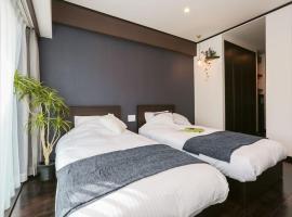 Hotel photo: Vacation Rent Kanayama / Vacation STAY 991