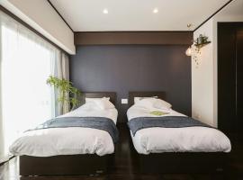 Hotel photo: Vacation Rent Kanayama / Vacation STAY 1000