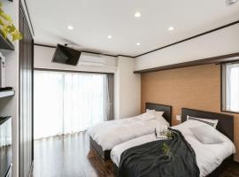 Hotel photo: Vacation Rent Kanayama / Vacation STAY 936