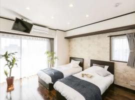 Hotel photo: Vacation Rent Kanayama / Vacation STAY 902