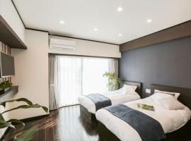 Hotel photo: Vacation Rent Kanayama / Vacation STAY 950