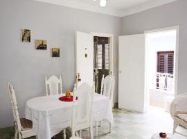 A picture of the hotel: Casa de la Vega