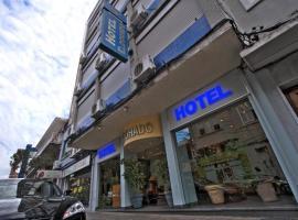 A picture of the hotel: Hotel Eldorado