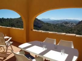 Hotel photo: Apartamento Montecala II - PB052
