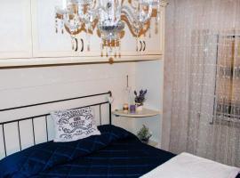 Фотография гостиницы: Sole E Verde