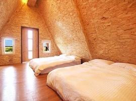 Hotel photo: Liu Li Xian Jing Homestay