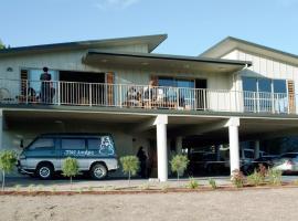 Hotel photo: Tiki Lodge Backpackers