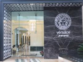 ホテル写真: Versace Furnished Apartment - Downtown Beirut